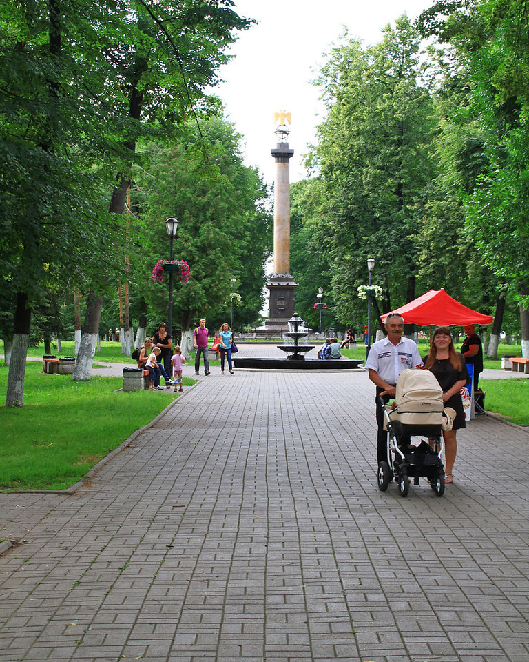 City Park along the Volga River
