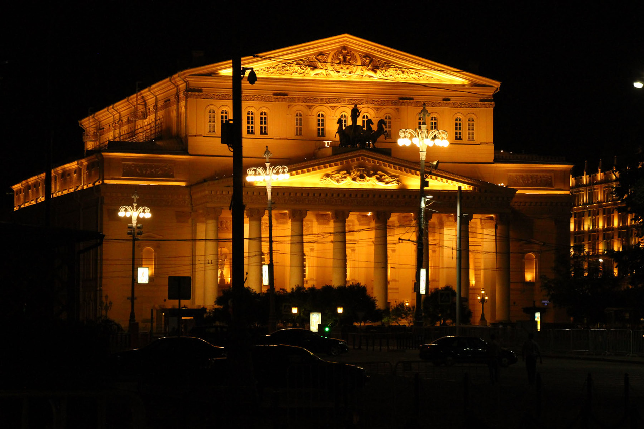 Bolshoy Theatre at Night