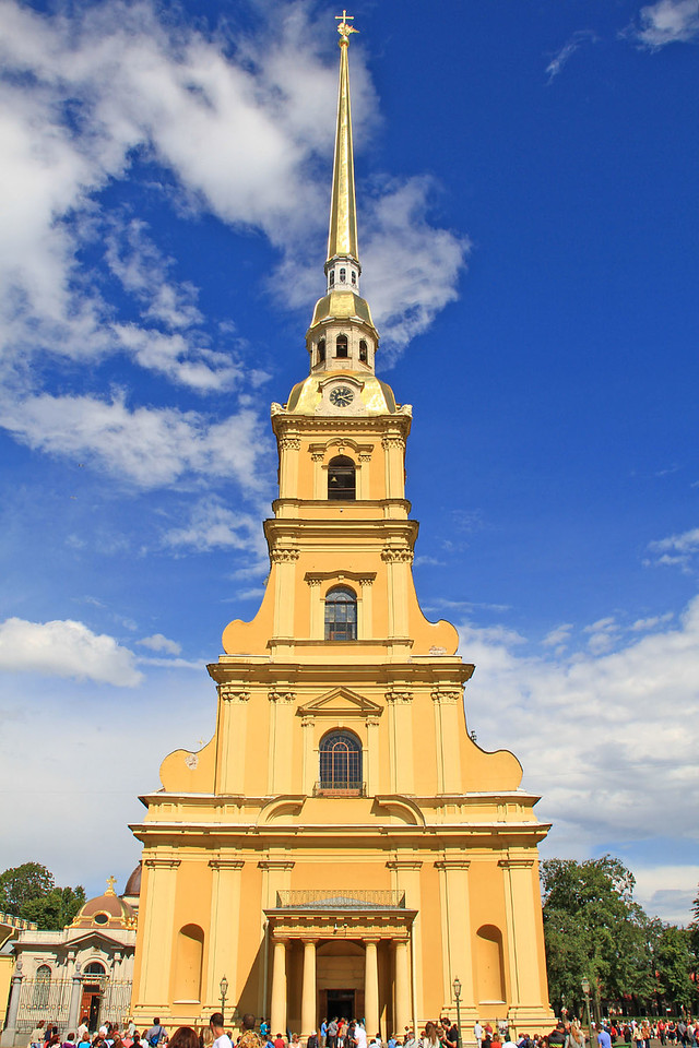 Peter & Paul's Cathedral