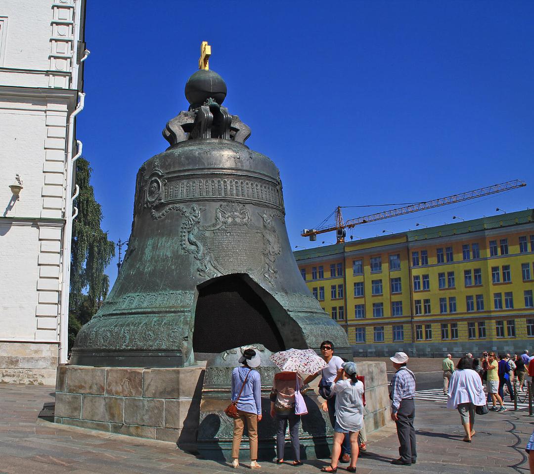 Tsar Bell - Kremlin