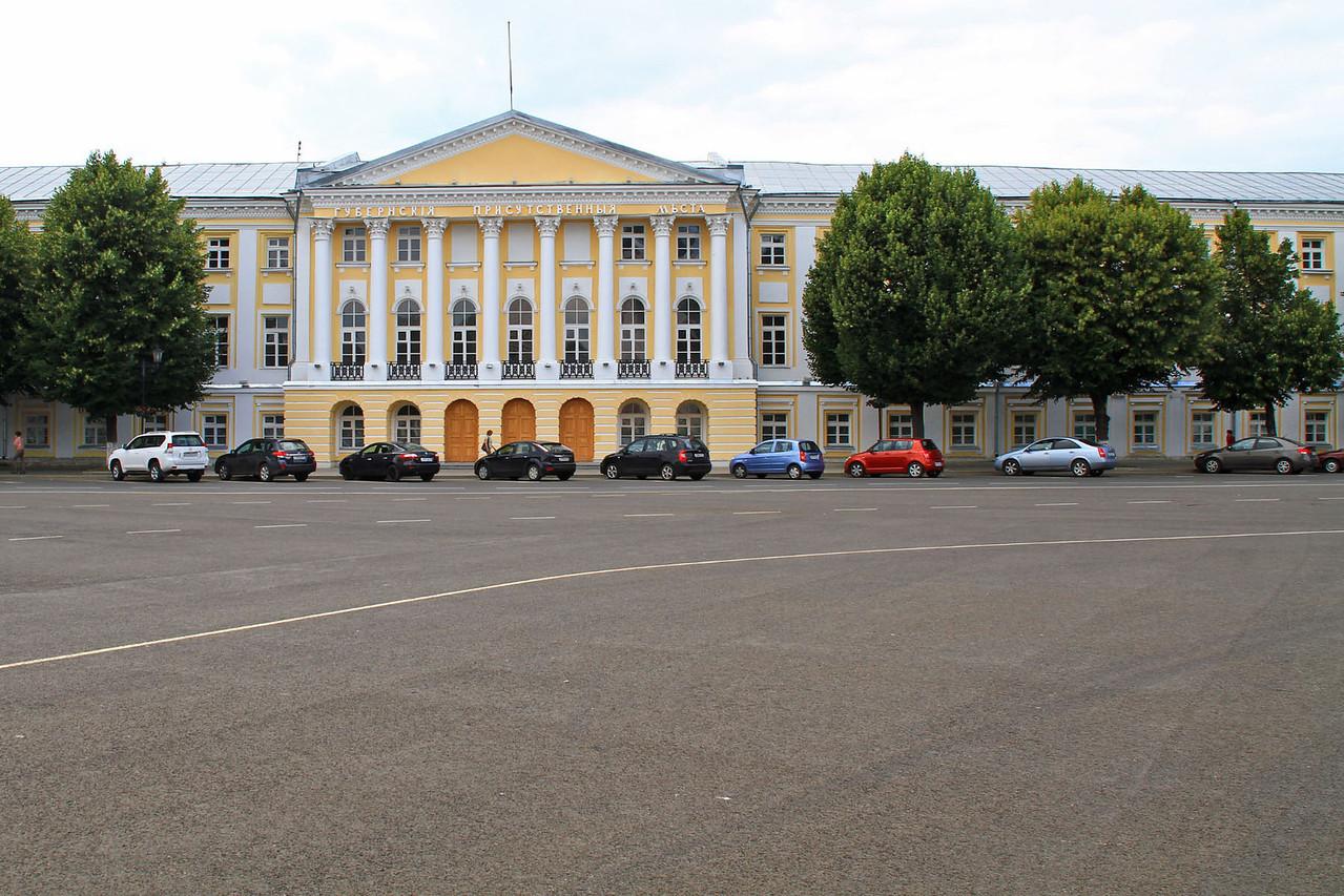 Town Square - Yaroslavl