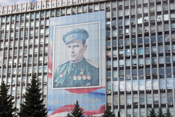 Great Patriotic War memory, Ulyanovsk, Russia, 1 September 2015 2.  This gigantic poster is on the UAZ truck factory office building.  It commemorates Ivan Semenovy Golbin, who Google cannot find.