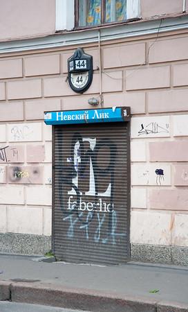 2009.09 Saint Petersburg