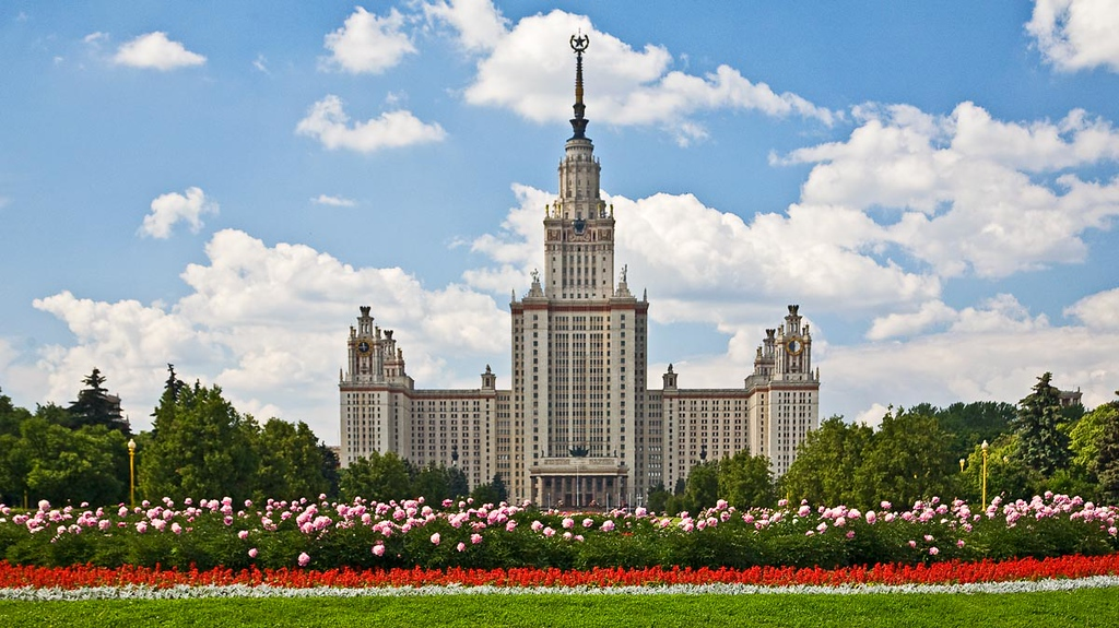 Close-up of Soviet style building.
