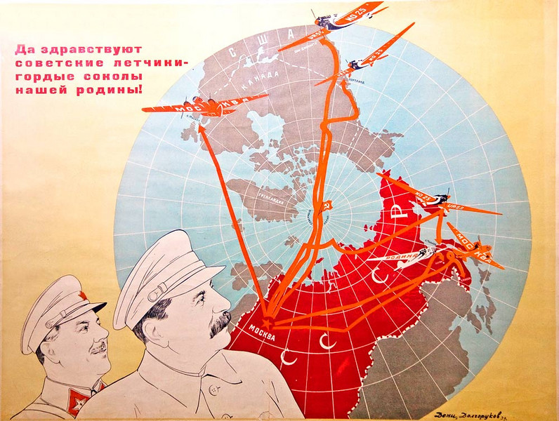II World War era map. Notice how there is a Soviet Flag marking the North Pole as claiming ownership.