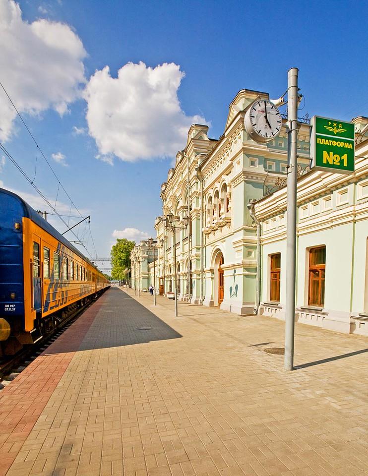 Rairoad Station