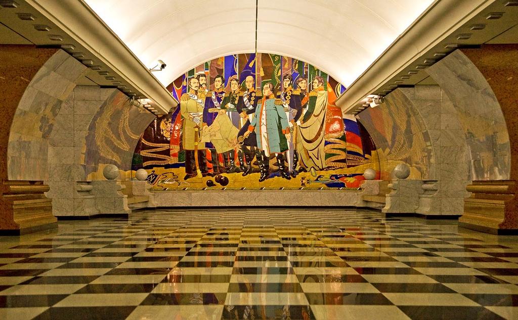 Metro Station mural.