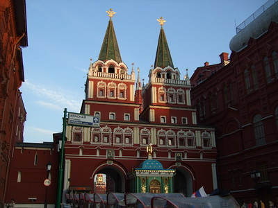 Moscow 2010