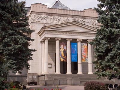 Pushkin Museum of Fine Arts