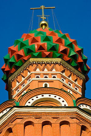 Moscow - Red Square, Kremlin, St. Basil Cathedral