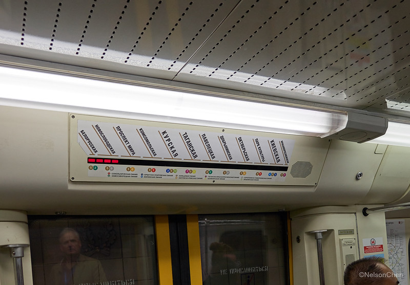 P1050648