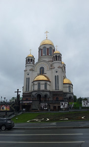 Church of All Saints where Nicholas II, the last Emperor of Russia, and several members of his family and household were shot by the Bolsheviks during the Russian Civil War