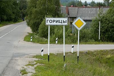2007 RUS Goritzy 621