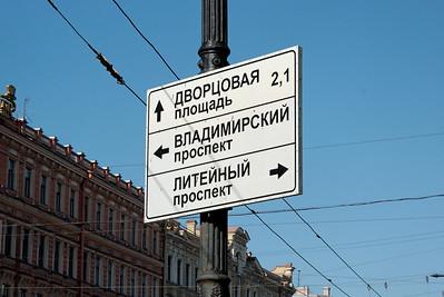 2007 RUS St  Petersburg 18