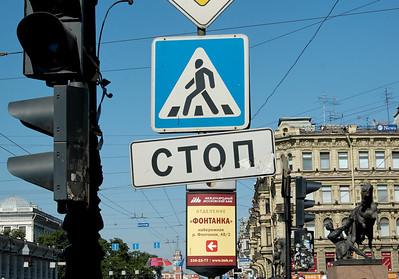 2007 RUS St  Petersburg 29