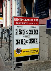 2007 RUS St  Petersburg 55