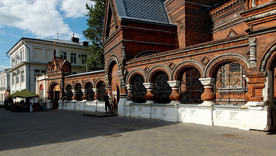 2007 RUS Yaroslavl 687