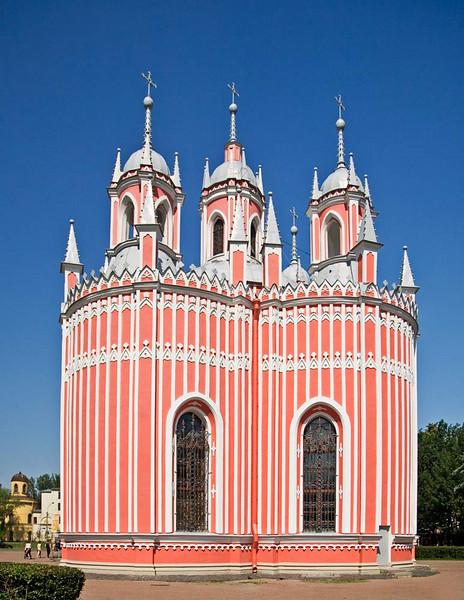 Chelme Church.