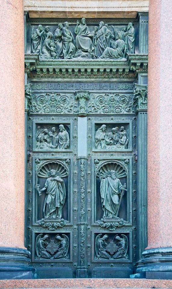 St. Issac's Cathedral Bronze Doors.