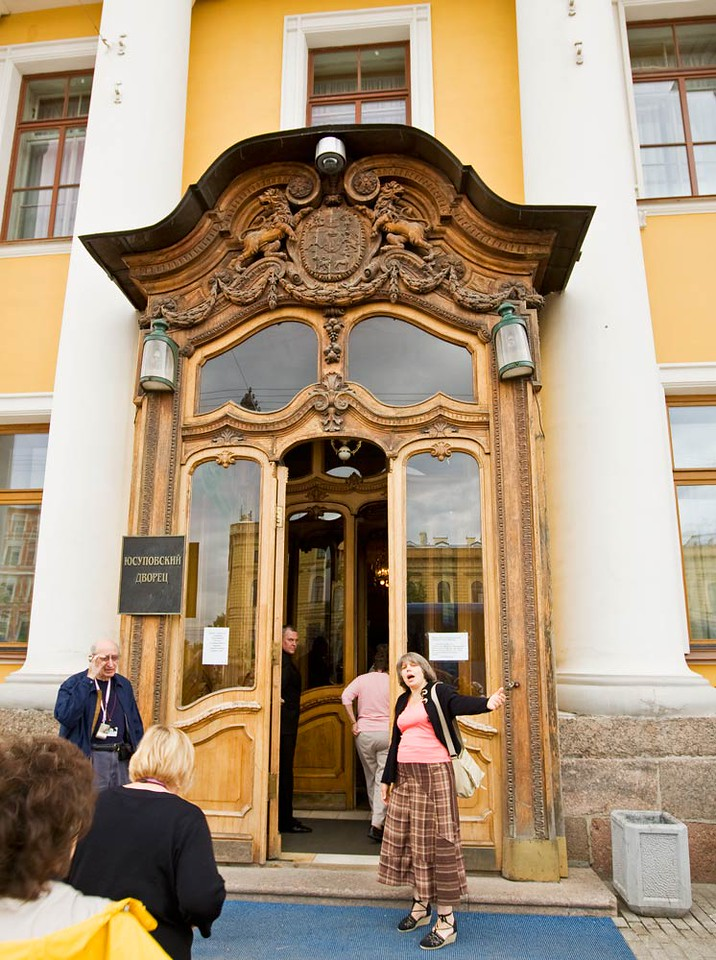 The tour of Yusupov Palace starts.