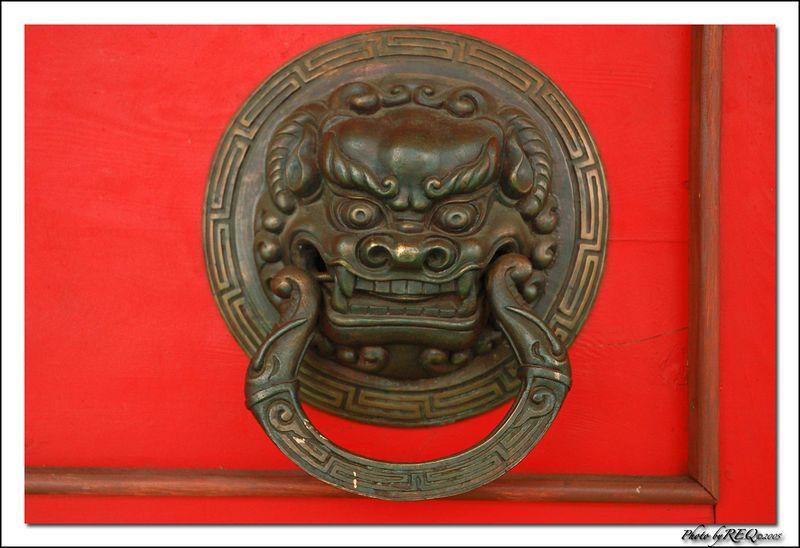 A door handle at the Tibetan Buddhist Datsan at Verkhne-Beriozovkii.
