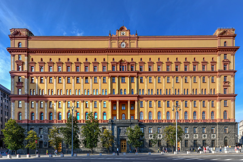 Lubyanka - Moscow, Russia