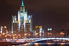 Moscow at night.