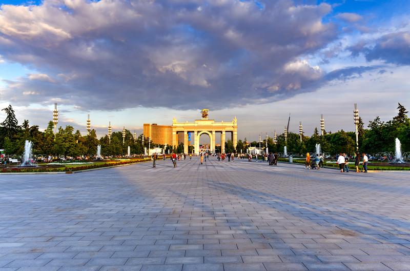 Exhibition of Achievements of National Economy