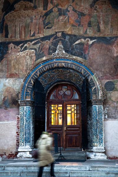 A doorway inside the Kremlin, Moscow.