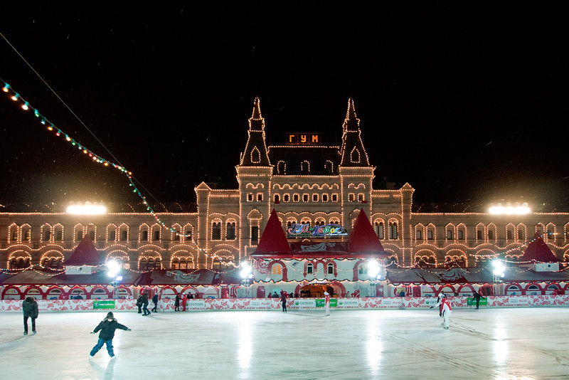 A skating rink assembled in Red Square to celebrate Christmas.  Moscow.