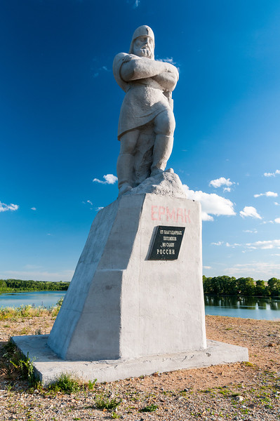 The only statue of Yermak Timofeyevich in Siberia. Surprising, given that it was the Cossack that claimed Siberia for Russia in 1582