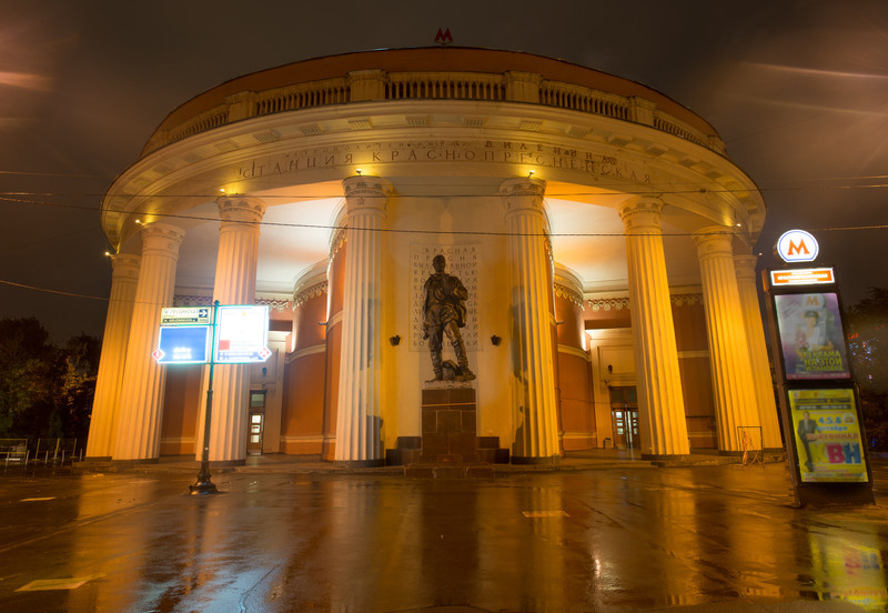 Moscow Metro Station Entrance