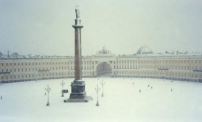 Leningrad, 1990