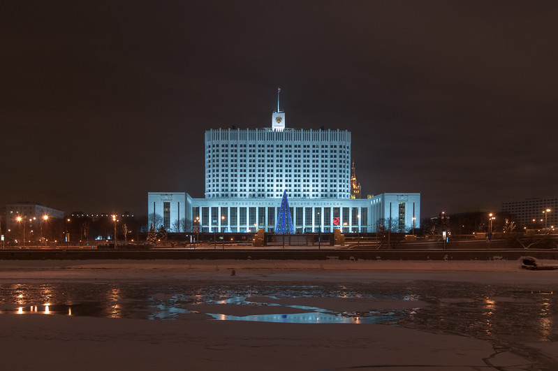 White House - Moscow, Russia