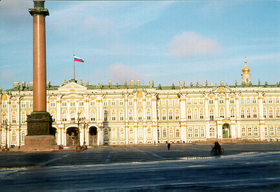 Winter Palace -- St. Petersburg, Russia