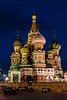 _D712194 Moscow, Red Square, Saint Basil's Cathedral