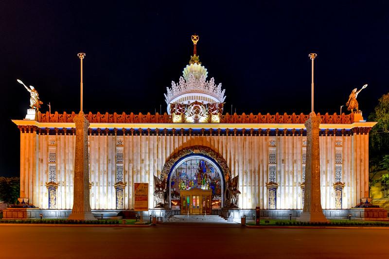 Pavilion No. 58, Ukraine - Moscow, Russia