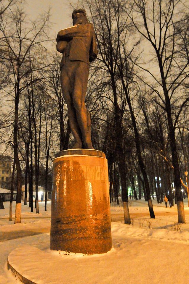 Памятник Ф. Волкову