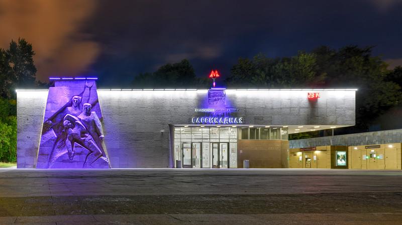 Barrikadnaya Metro Station - Moscow, Russia