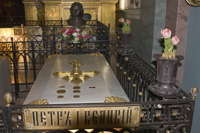 Peter the Great Crypt