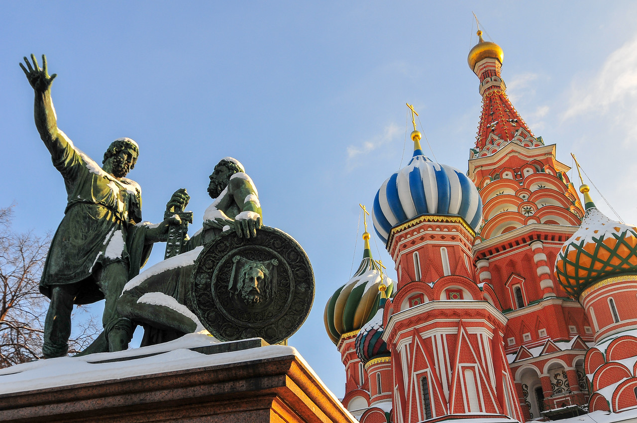 Saint Basil Cathedral - Moscow, Russia