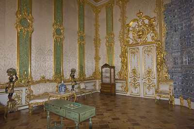 Catherine Palace,  near St Petersburg