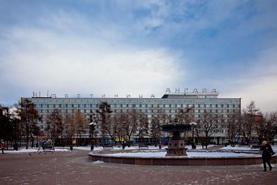 A hotel in Irkutsk, Siberia. Good internet, sensational caviar, and waitresses with very short skirts.