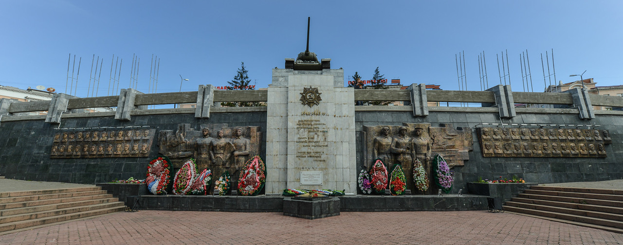 Victory Park, Ulan-Ude