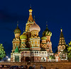 _D712193 Moscow, Red Square, Saint Basil's Cathedral