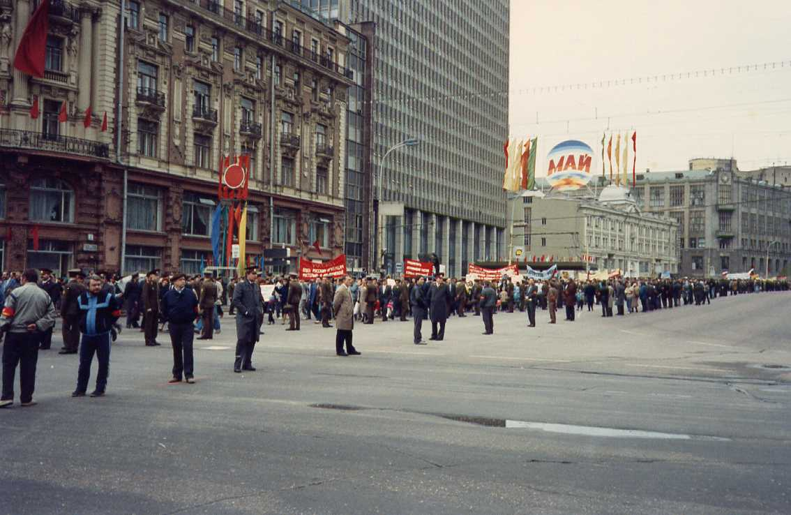 May Day 1990 - plainclothes KGB line up outside Red Square