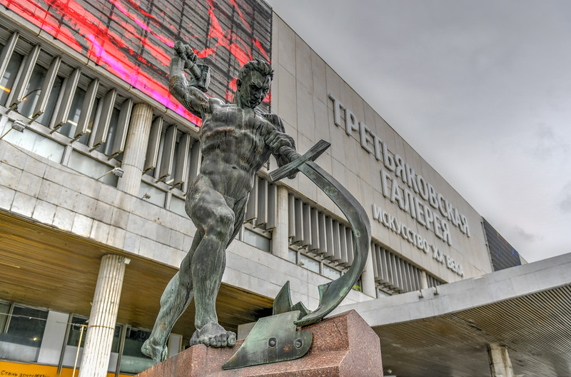 Swords into Ploughshares' - Moscow, Russia