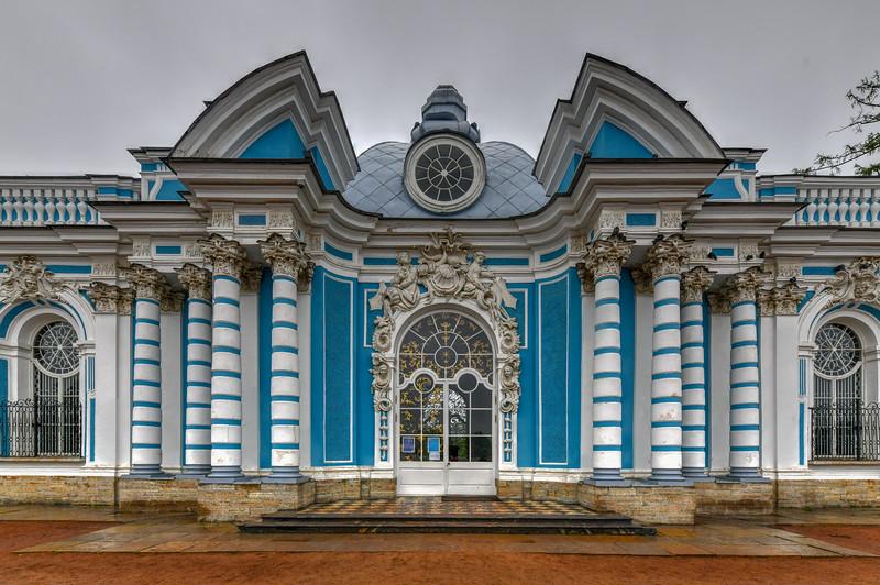 Grotto Pavilion - Pushkin (Tsarskoe Selo), Russia
