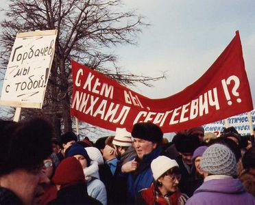 "Huge protest in Moscow, February 1990.  The sign on the left says ""Gorbachev, we are with you!"" and the sign on the right says ""Who are you with, Mikhail Sergeevich [Gorbachev]?"""