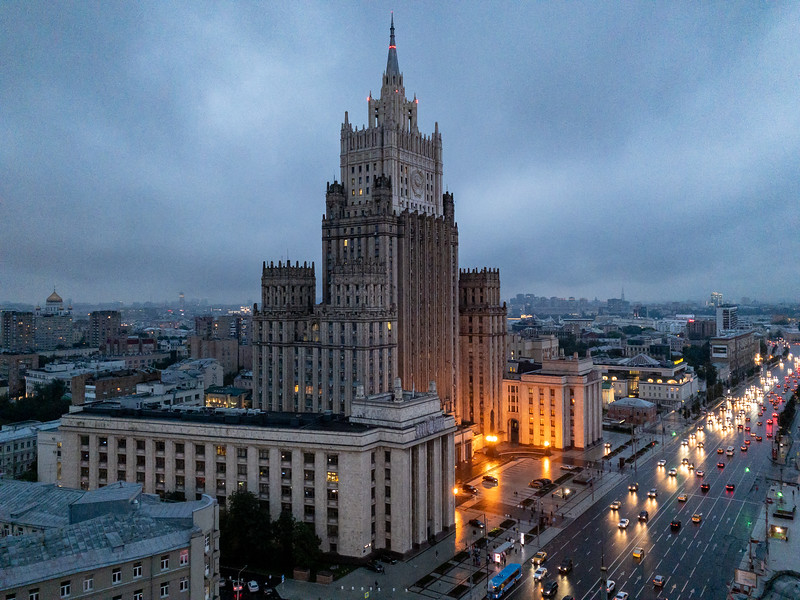 Ministry of Foreign Affairs - Moscow, Russia
